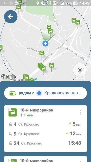 Citymapper, транспорт, приложения