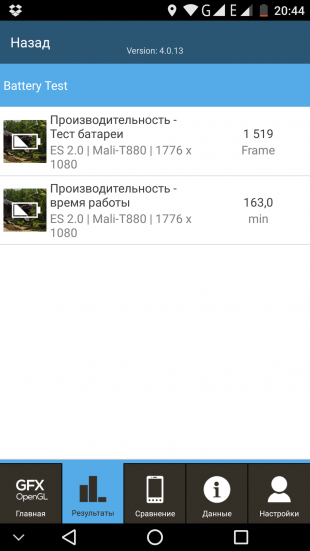 Ulefone Gemini Pro: автономность
