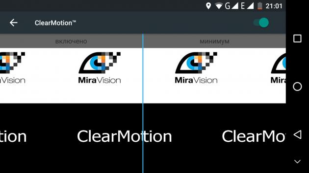 Ulefone Gemini Pro: ClearMotion