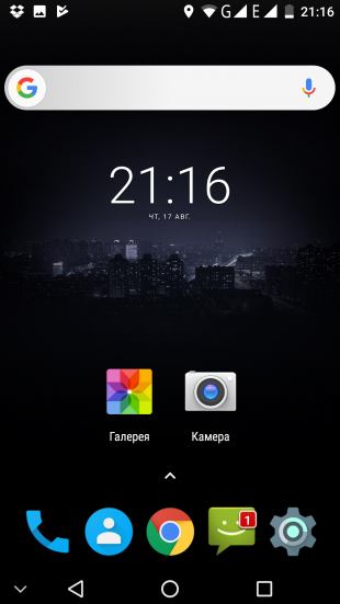 Ulefone Gemini Pro: Android 7.1.1