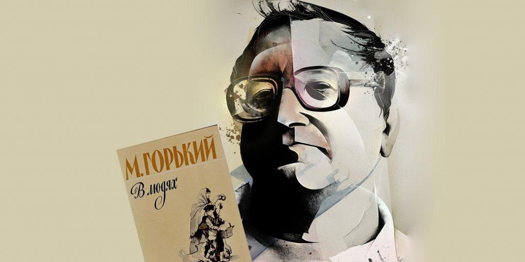 Список Бориса Стругацкого: 121 книга, которую советует ...