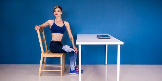 Упражнения для гибкой спины