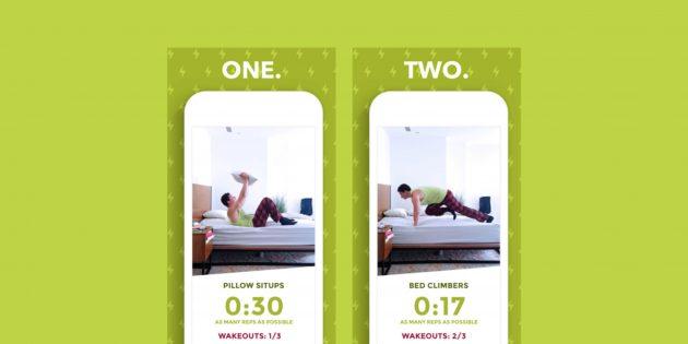 Wakeout — будильник и утренняя зарядка в постели