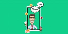 Whoopee — приложение для создания анимированных комиксов