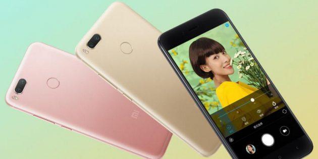 Xiaomi Mi 5X sale