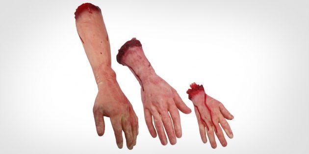 Отрубленные руки