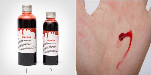 Бутылка с кровью