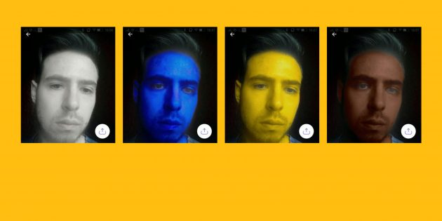 В Teleport теперь можно изменять цвет кожи
