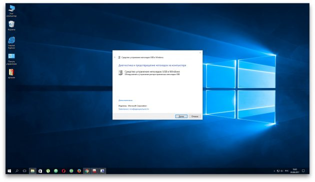 Что делать, если компьютер не видит флешку: Воспользуйтесь утилитой Microsoft для решения проблем с USB