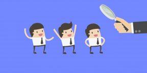 Как нанимать лучших сотрудников