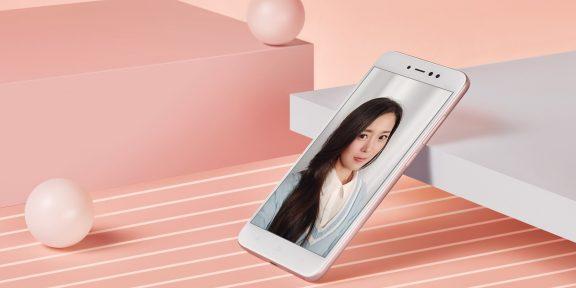 Xiaomi представила недорогой смартфон Redmi Note 5A