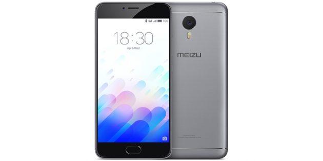 смартфоны Meizu: Meizu M3 Note