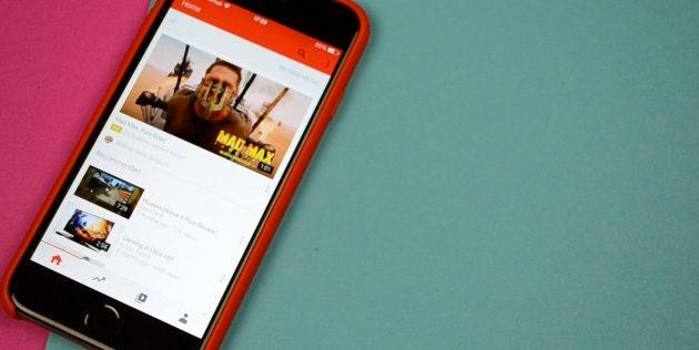 YouTube добавил функции мессенджера в приложение