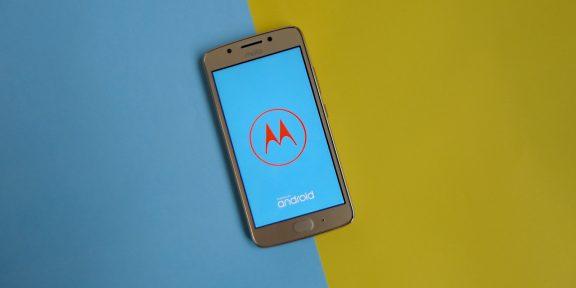 Motorola представила Moto G5S и G5S Plus