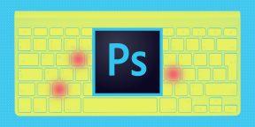 75 горячих клавиш для продуктивной работы в Photoshop