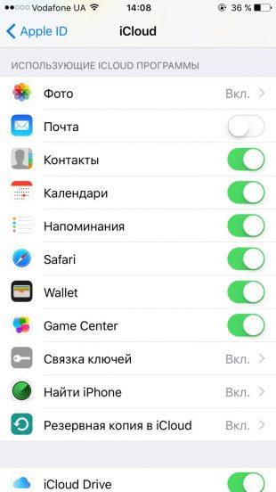 Как скопировать контакты с iPhone на другой iPhone с помощью общего аккаунта Apple ID