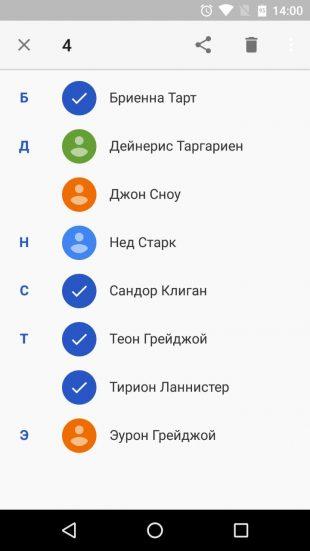 Как скопировать контакты с андроид на андроид или компьютер