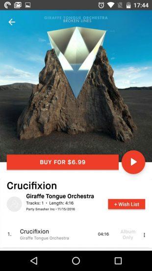 Бесплатное хранилище музыки eMusic: покупка песен