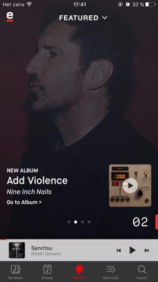 Бесплатное хранилище музыки eMusic: рекомендации