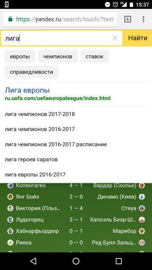 «Яндекс»: пословные подсказки