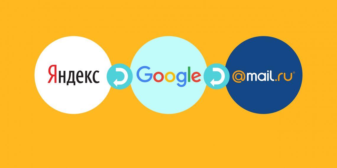 Пользователям мобильного Chrome в России предлагают выбрать поисковик