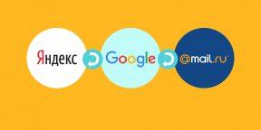 Пользователям мобильного Chrome в России предлагают выбрать поисковик. Почему и зачем