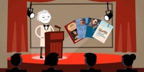Спикеры TED советуют, что читать летом