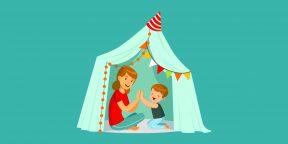 12 способов поиграть с ребёнком не вставая с дивана