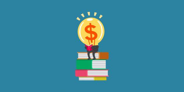 14 советов тем, кто хочет разбогатеть