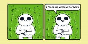 15 комиксов для любителей чёрного юмора