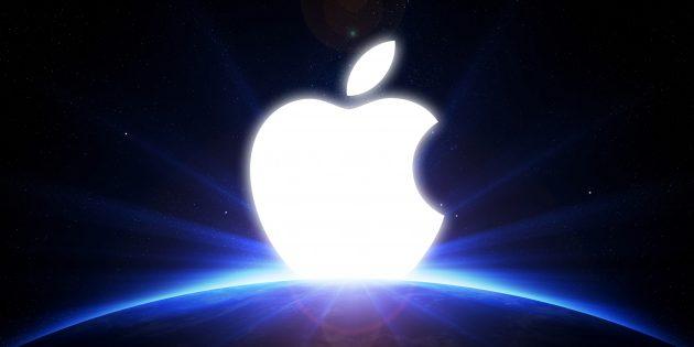 АНОНС: Прямая трансляция презентации iPhone 8 и других осенних новинок Apple