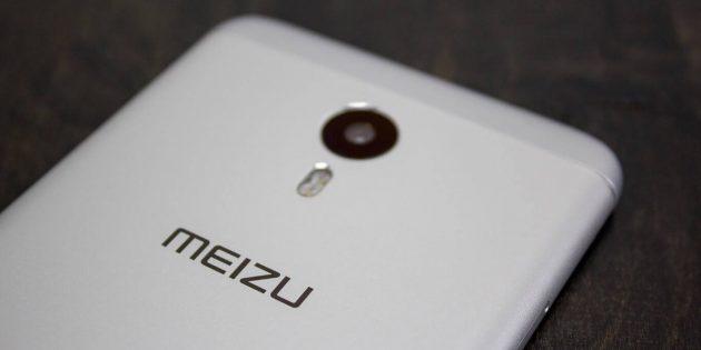 Meizu представит смартфон со встроенным в экран сканером отпечатков пальцев