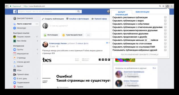 Facebook Chrome better
