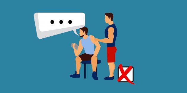 22 типичные ошибки новичков в спортзале