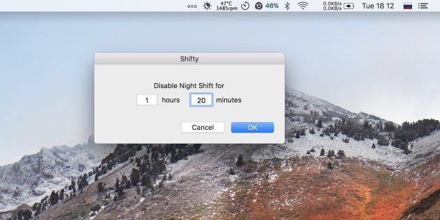 Shifty: отключение Night Shift