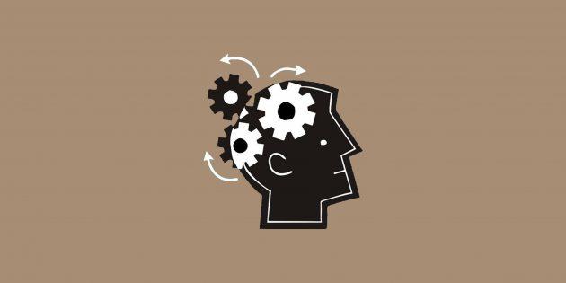 5 шагов к психическому здоровью