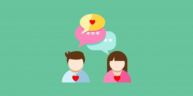6 признаков удачного первого свидания