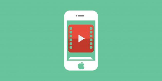 6 советов для создания профессиональных видео на iPhone