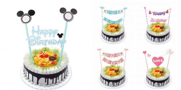 товары для вечеринки: Растяжка на торт