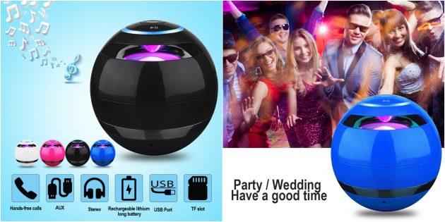 товары для вечеринки: Bluetooth-колонка