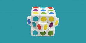 Cube Tastic — кубик Рубика с приложением дополненной реальности
