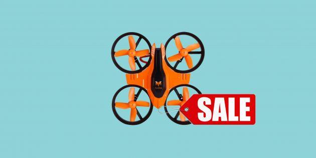 GearBest запускает крупную сентябрьскую распродажу