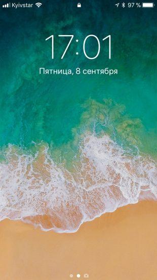 нововведения iOS 11: дизайн