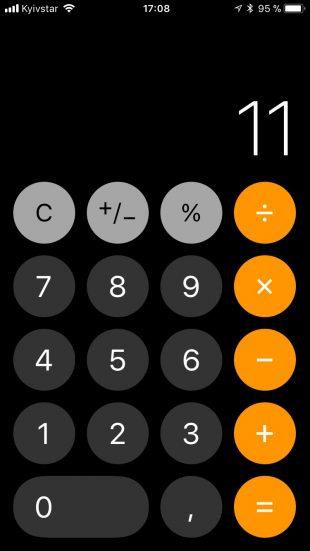 нововведения iOS 11: дизайн калькулятора