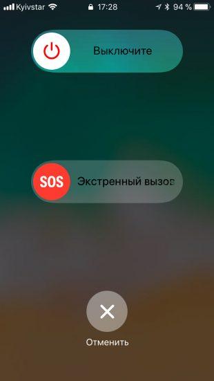 нововведения iOS 11: экран блокировки
