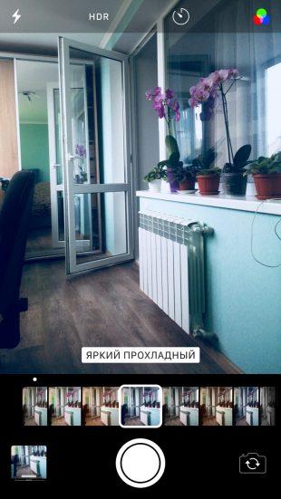 нововведения iOS 11: камера