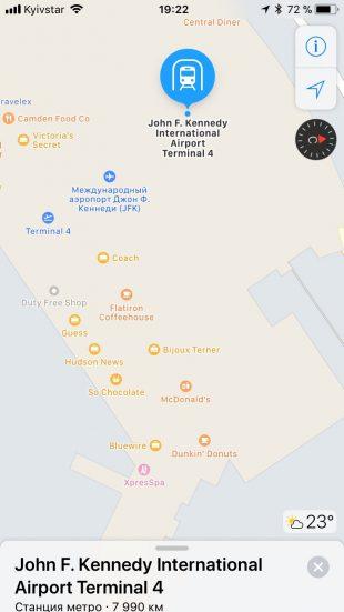 нововведения iOS 11: карты