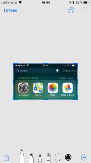 нововведения iOS 11: редактор скриншотов