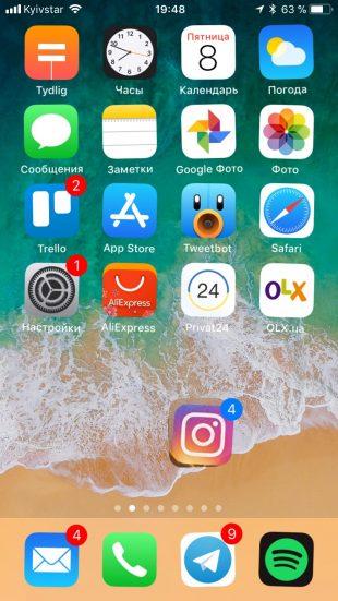 нововведения iOS 11: скринкасты 2