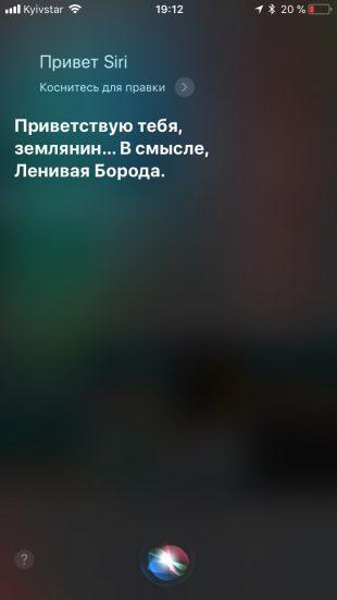 55 главных нововведений iOS 11 коротко